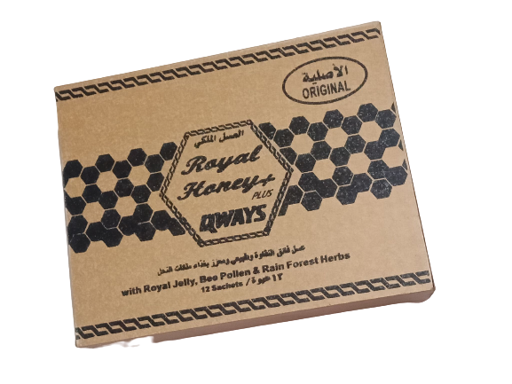 العسل الملكي الماليزي 2