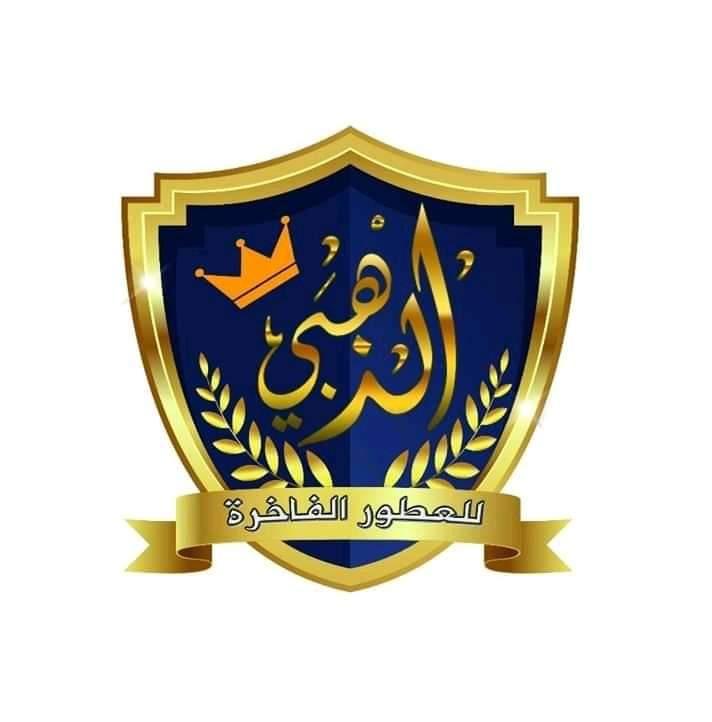 EDAHABI.COM