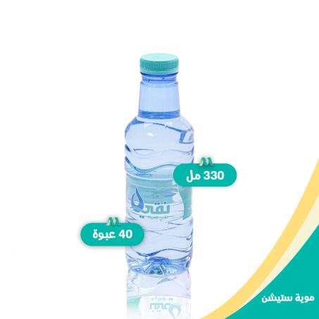 مياه نقي Naqi